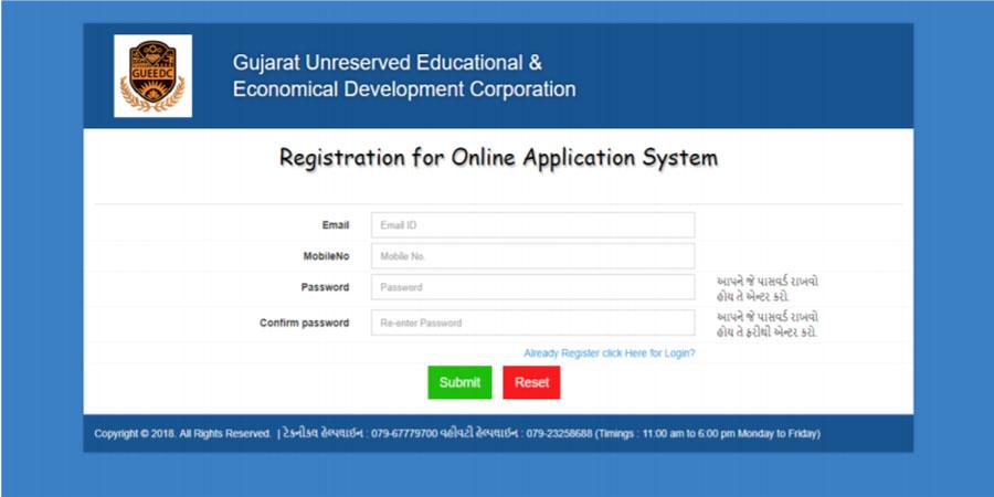 Gujarat Government Education Schemes Registration