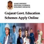 Gujarat Governmrnt Education Schemes Application