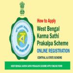 Karma Sathi Prakapa Scheme