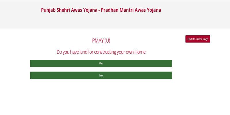 Punjab Shehri Awas Yojana Web Portal