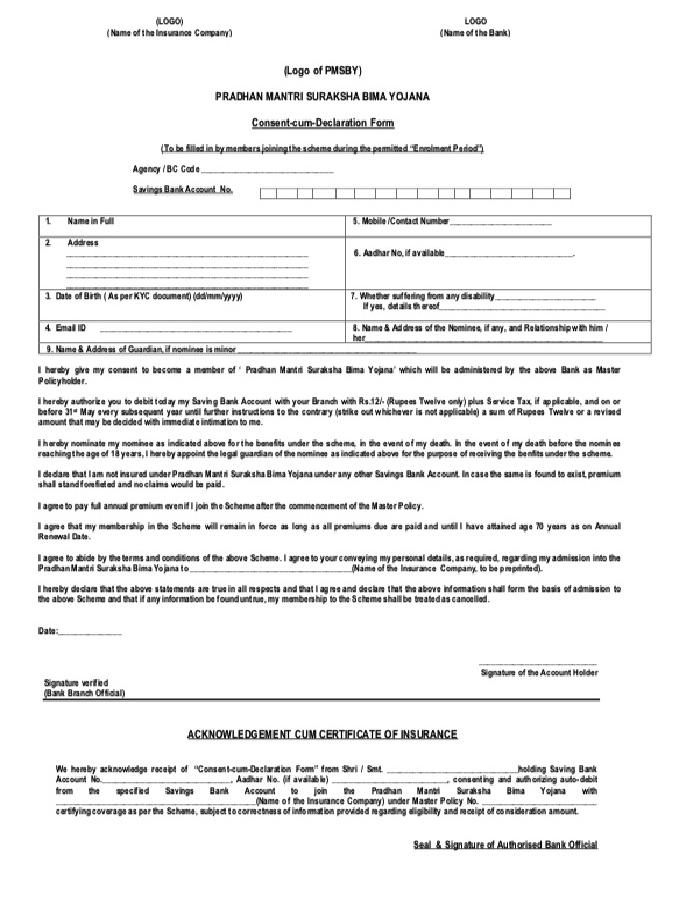 Pradhan Mantri Suraksha Bima Yojana Application Form