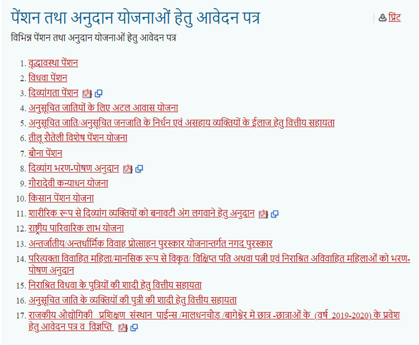 Uttarakhand Kisan Pension Yojana Web Page