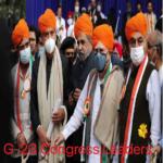 G23 Congress Leaders List