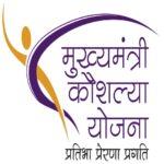 Mukhya Mantri Kaushalya Yojana