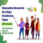 Shravan Bal Yojana Maharashtra