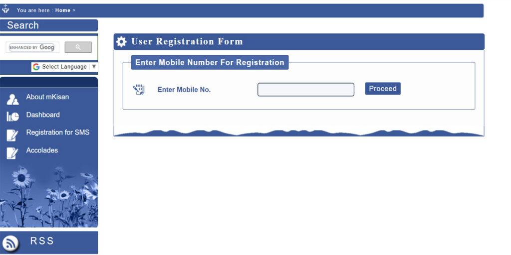 mkisan.gov.in Registration Form