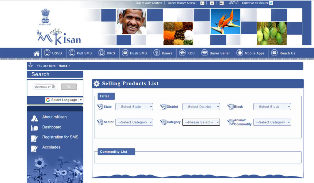 mkisan.gov.in Selling Products List