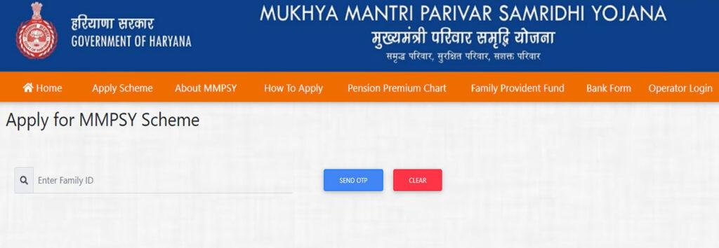 Apply for Mukhyamantri Parivar Samriddhi Yojana