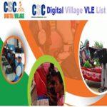 CSC Digital Village