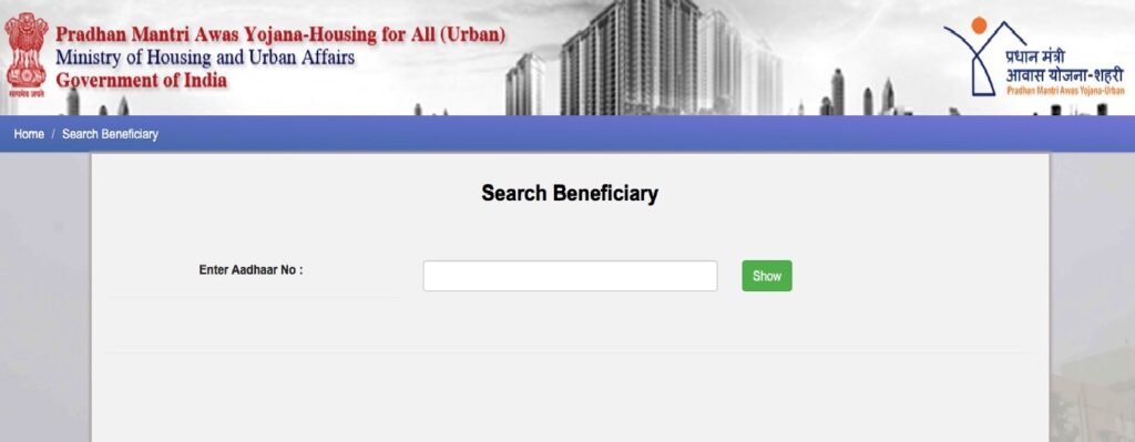 Search pmaymis.gov.in Beneficiary List