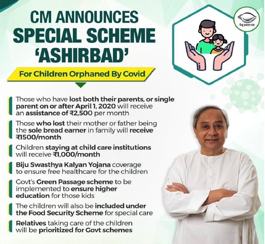 Odisha Ashirwad Yojana for children Orphaned by Covid
