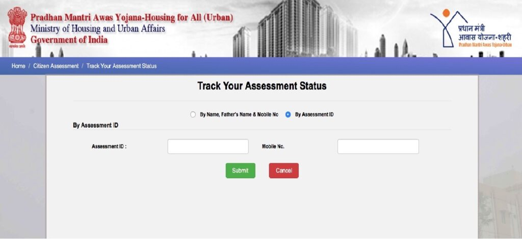 Track PMAY Application status by Assessment ID