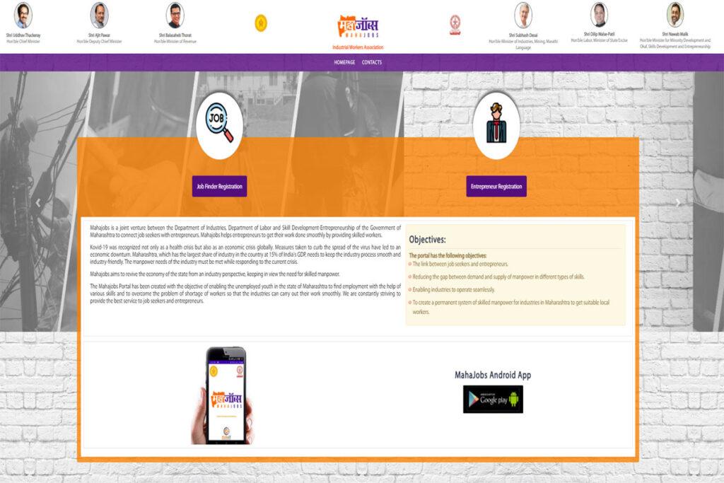 Maharashtra MahaJob Portal online Registration